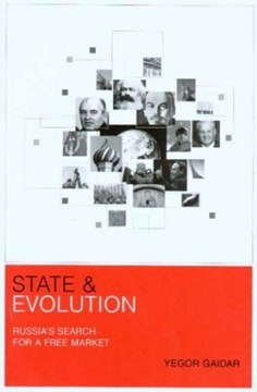 State and evolution by Yegor Gaidar
