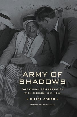 Army of shadows by Hillel Cohen