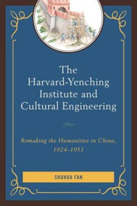 The Harvard-Yenching Institute and cultural engineering by Shuhua Fan