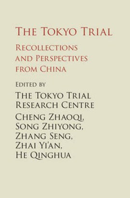 The Tokyo Trial by The Tokyo Trial Research Centre