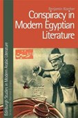 Conspiracy in modern Egyptian literature