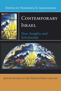 Contemporary Israel by Frederick E Greenspahn