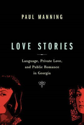 Love Stories by Dr Paul Manning
