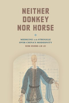 Neither donkey nor horse by Sean Hsiang-lin Lei