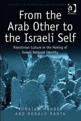 From the Arab other to the Israeli self by Yonatan Mendel