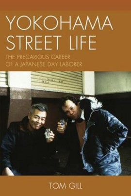 Yokohama street life by Tom Gill