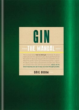 Gin by Dave Broom