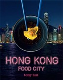 Hong Kong, food city