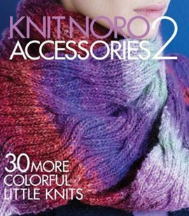 Knit Noro accessories 2 by Ltd Eisaku Noro