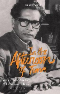 In the Afternoon of Time: an A by Harivansh Rai Bachchan