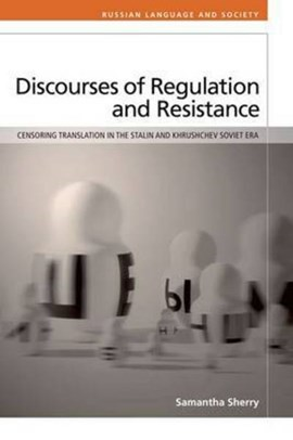 Discourses of regulation and resistance by Samantha Sherry