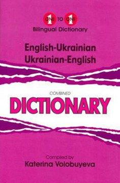 English-Ukrainian & Ukrainian-English One-to-One Dictionary by