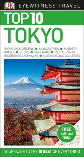 Tokyo  Top 10 Travel Guide by DK Travel