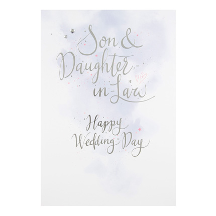 Medium Square Hallmark Engagement Card For Daughter and Son in Law Special Times